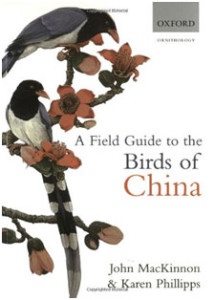A Field Guide to the birds of China. A very complete and well-illustrated book. Quite hefty, with plates and range maps facing, with text following in a section of species accounts after the plates. The accounts are brief, but, considering that there are 1329 species covered in this book, it would weigh a load more if it were more detailed.