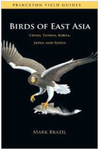 Birds of East Asia covers the countries of China, Taiwan, Korea, Japan, and Russia.