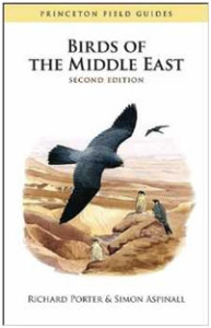 Birds of the Middle East, Porter and Aspinall. This book covers Turkey, Syria, Israel, Iraq, Iran, Jordan, and the Saudi peninsula. Very good plates and range maps, showing migration and resident and migrant ranges. Good information on each species and a nice comparison chart for gulls.